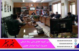 هشدار درباره تجمع مردم در بوستانهای خراسان جنوبی