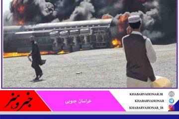 آتشسوزی در گمرک مرزی ابونصر فراهی افغانستان مهار شد