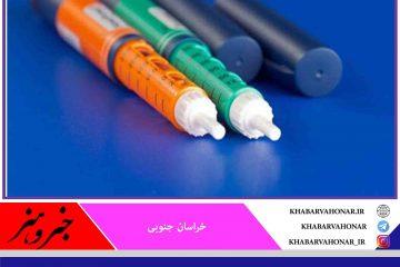 ثبت اطلاعات بیماران دیابتی دریافت کننده قلم انسولین تا پایان خرداد