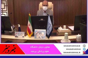 واکسیناسیون ۷۰درصد از کادر درمان خراسان جنوبی