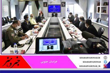 بررسی مسایل و مشکلات اورژانس هوایی شهرستان طبس در جلسه ای ویژه با حضور استاندار