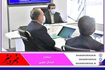 استاندار خراسان جنوبی: 🔸تشدید سیر نزولی بیماری، با رعایت بیشتر دستورالعمل های بهداشتی