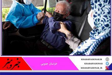 دکتر دهقانی از راه اندازی مرکز واکسیناسیون خودرویی در محل چهارشنبه بازار بیرجند خبر داد