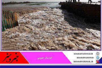 سیلاب به تأسیسات آب و فاضلاب خراسان جنوبی ۲۰ میلیارد ریال خسارت زد