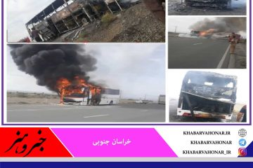 اتوبوس بیرجند – زاهدان در آتش سوخت
