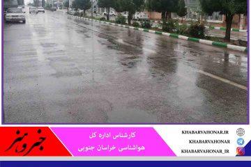 بیشترین بارشهای خراسان جنوبی در طبس و درمیان ثبت شد
