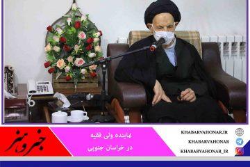 امام جمعه بیرجند: تفکر بسیجی لازمه انقلاب اسلامی است