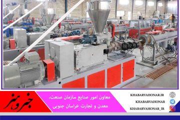 گواهی فعالیت تولید بدون کارخانه در خراسان جنوبی صادر میشود