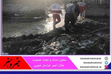 امدادرسانی به ۱۲۲ نفر حادثهدیده از سیلاب در خراسان جنوبی