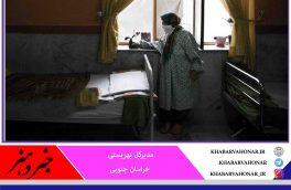 تا پایان این هفته به ۷۰۰ معلول و مددکار خراسان جنوبی واکسن کرونا تزریق میشود