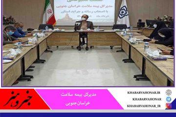 رسیدن به نقطه مطلوب در نسخه پیچی الکترونیکی در خراسان جنوبی