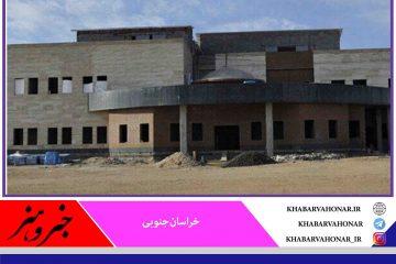 بیمارستان ۳۲ تختخوابی بشرویه امسال افتتاح میشود