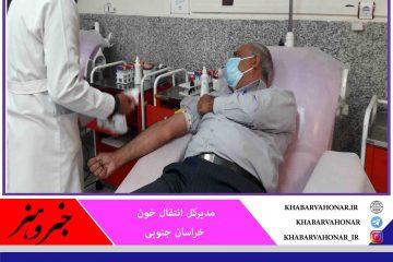 بیش از ۱۵۰۰ نفر از خراسان جنوبیها در ماه رمضان خون اهدا کردند