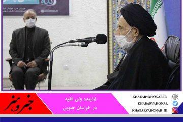 غایت نظام تعلیم و تربیت در اسلام پرورش فطری انسان و هدایت او به قله های کمال است