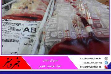 اهدای ۳۸۰ واحد خون طی شبهای قدر در خراسان جنوبی