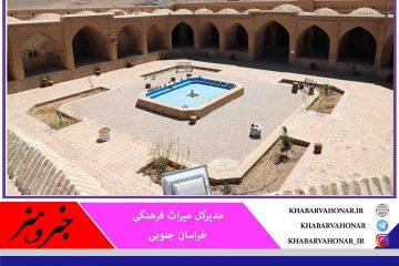 """""""کاروانسراها"""" پنجمین اثر خراسان جنوبی در آستانه ثبت جهانی است"""