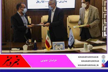 تفاهمنامه توسعه خدمات درمانی در شهر مود خراسان جنوبی امضا شد