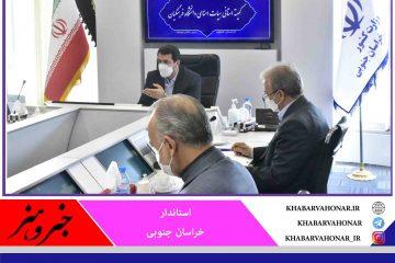 کیفیتبخشی به آموزش در دانشگاههای فرهنگیان خراسان جنوبی ضروری است