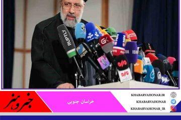 نخستین نشست خبری رییسجمهور منتخب ایران فردا برگزار میشود