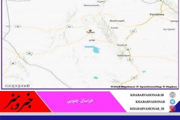زلزله طبس، خراسان جنوبی