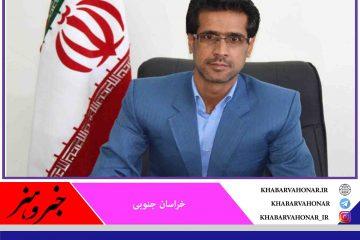 انتصاب گلچین به سمت مدیر کل دفتر امور امنیتی و انتظامی استانداری خراسان جنوبی