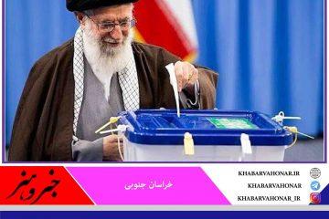 رهبر انقلاب فردا ساعت ۷ صبح رأی خود را به صندوق خواهند انداخت