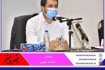 طرحی ویژه برای سنگ های قیمتی و صنایع دستی خوسف تدوین شود