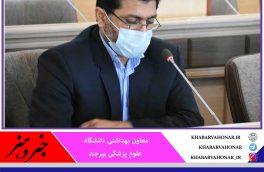نمایندگان فرماندار در خراسان جنوبی ناظران بهداشتی شعب رای هستند