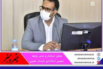 حضور پرشور مردم در انتخابات نمونهای از نتایج تلاش رسانهها است