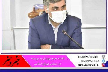 نماینده مجلس: انتقال آب مهمترین نیاز خراسان جنوبی است