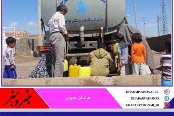 ۲۱ روستای شهرستان فردوس با تانکر آبرسانی میشود