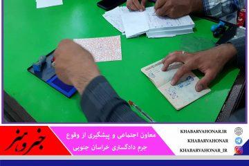 فعالیت ۲۶ شعبه ویژه رسیدگی به جرائم و تخلفات انتخاباتی در خراسان جنوبی