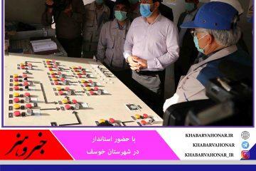 اولین کارخانه فرآوری طلا در خراسان جنوبی افتتاح شد
