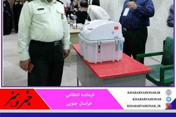 تدابیر امنیتی برای رای گیری در دورترین نقاط مرزی خراسان جنوبی اندیشیده شده است