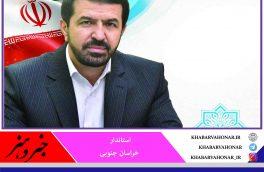 اعلام آمادگی شرکت هواپیمایی ماهان برای سرمایه گذاری در خراسان جنوبی