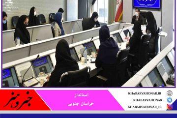 اشتغالزایی برای زنان و حل آسیبهای اجتماعی، مهمترین برون داد جلسات شورای مشورتی استان است