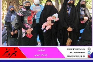 پیشگامی در مشارکت سیاسی زنان خراسان جنوبی  در انتخابات ۲۸ خرداد
