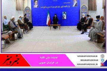 انقلاب اسلامی برای احیای عدالت انبیاء و ائمه آمده است
