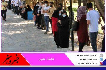 ۱۹ ساعت حماسه حضور مردم ایران و انقلابی خراسان جنوبی