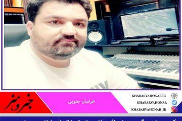 کسب رتبه برگزیده ملی اثر سلام حضرت خاتم(ص) از مجید نصری در نخستین جشنواره ملی نغمه های محمدی
