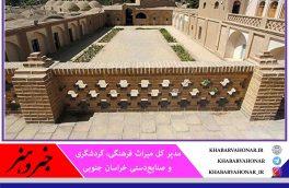راهاندازی بازارچههای موقت فروش صنایعدستی با اولویت بناهای تاریخی خراسان جنوبی