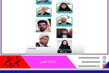 منتخبان ششمین دوره شورای شهر بیرجند مشخص شدند