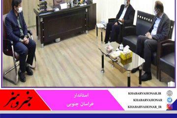اصلاح شبکههای فرسوده و کاهش هدررفت آب؛ اولویت اصلی خراسان جنوبی