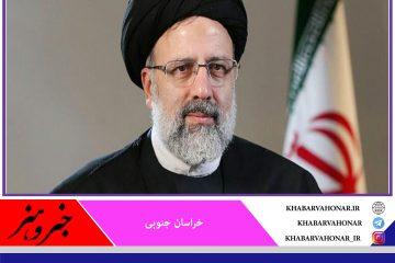 آیت الله رئیسی، رییس جمهور منتخب مردم ایران شد