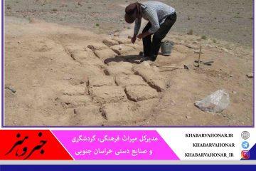۳۱ عملیات گمانهزنی باستانشناختی در خراسان جنوبی انجام شد