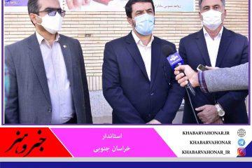 زیرساخت ارتباطی برای انتخابات در خراسان جنوبی فراهم است