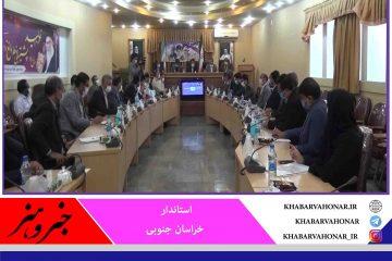 تأکید استاندار بر پیگیری مسئولان در حل مشکلات شهرستان سربیشه