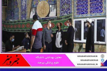 هزار و ۶۰۰ ناظر بهداشتی در شعب اخذ رای خراسان جنوبی حضور دارند