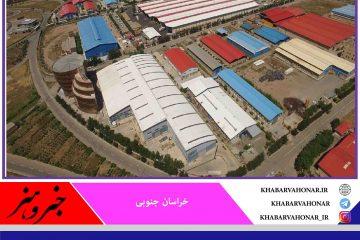 تعهد جایگزینی واردات در بخش صنعت خراسان جنوبی ۱۰۰ درصد محقق شد