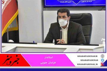 خراسان جنوبی آماده برگزاری انتخابات سالم و امن است